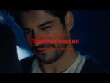 Muzart Live - Бір бақыт (Кемаль и Нихан)