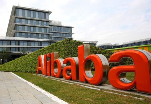Alibaba выкупает магазины 'Ашан'Китайский интернет-гигант Alibaba вык