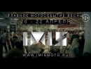 IMIS международный мотосалон 2018