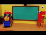 Bob The Train Alphabet Songs Kingergarten Nursery Rhymes For Children Songs For Kids