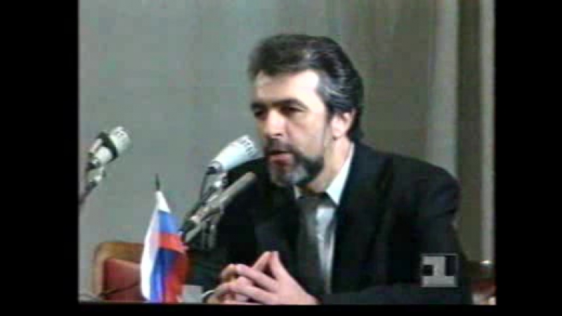 Пресс-конференция Е. Савостьянова (сентябрь 1993)