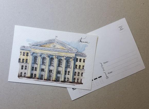 Курсовая открытки, открытку добрым