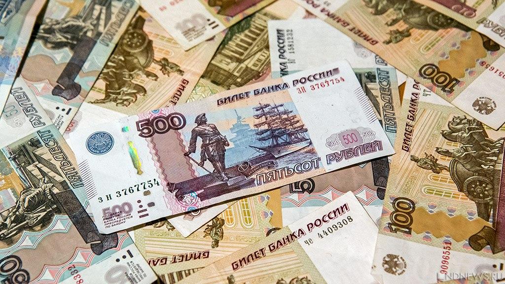 В Зеленчукском районе более 100 человек получили финансовую помощь