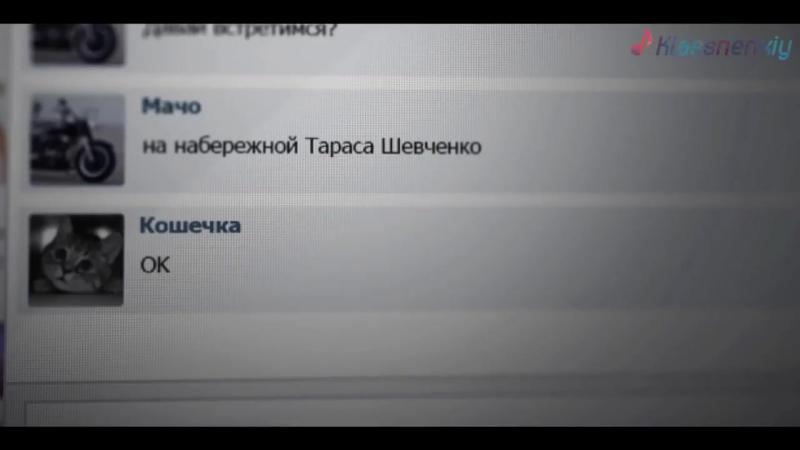 Andrej_Kovalev_-_Eto_ne_sotretsya_iz_pamyati__Novye_Klipy_2016__(MosCatalogue.net).mp4