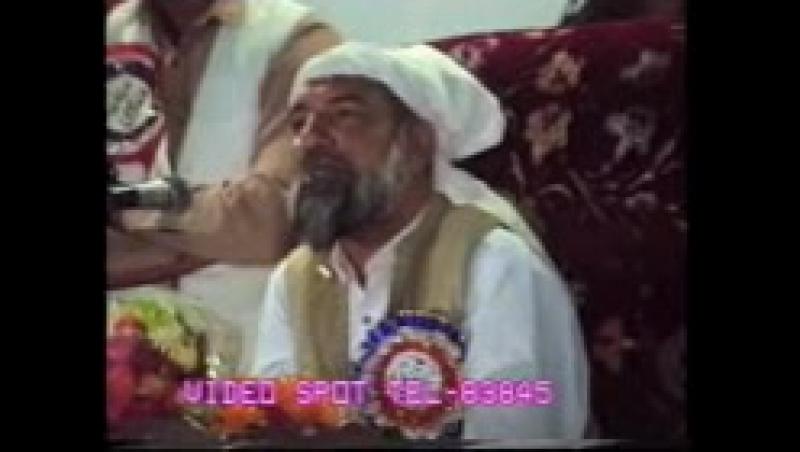 His Majesty Sayedina Riaz Ahmad Gohar Shahi M A addressing in ALLAH HOO conference 07 August 1992 Orangi Town Karachi