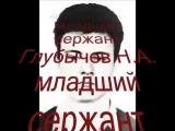 В/ч 3695 ВВ МВД РФ: В память о погибших