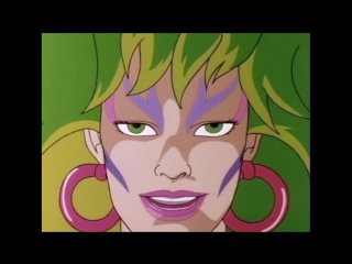 Jem and the Holograms - Designing Woman by The Misfits