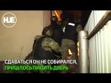 В Пензе полиция штурмом взяла сауну, в которой мужчина взял трёх заложниц