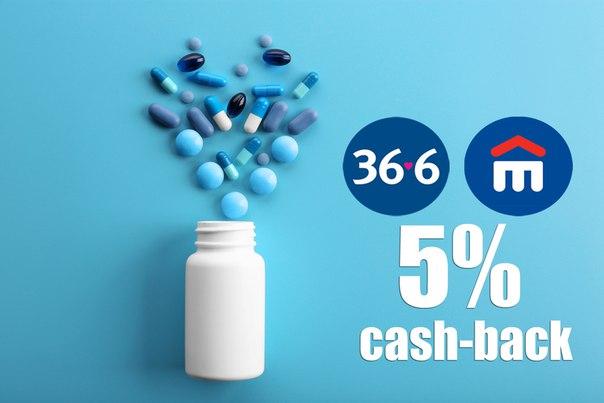 Банк «Восточный» возвращает 5% от суммы покупок в сети аптек «36,6» в