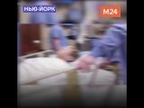 Медицина в Москве и Нью-Йорке