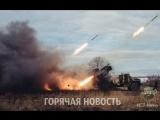 Штурм Донбасса в ближайшее время - Россия 24 ОФИЦИАЛЬНОЕ ЗАЯВЛЕНИЕ 10.02.2018