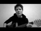Наталья Могилевская ft Макс Барских - DVD (Cover) REGINA NIMF
