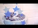 Рамиль День Рождения 2 годика