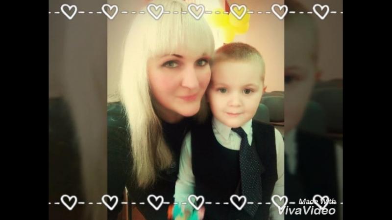 Для своего сына я лучшая мама и для меня мой сынок самый лучший💗💗💗💕💕💕💋💋💋 Утренник 8 марта