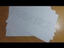 Видео поздравление в честь 3-ёх летия Monser Gang War