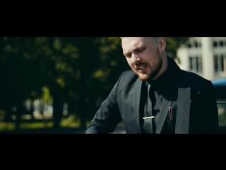Премьера! КОНСТАНТИН - Летний Дождь (16.06.2017)