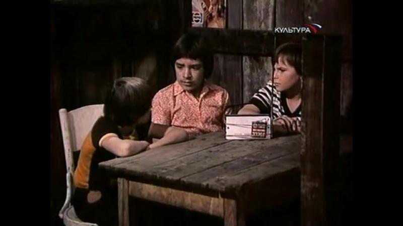 Приключения в каникулы 1 серия (Чехословакия, 1978-1980)