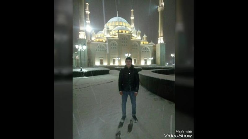 любимый Ахьмад( ты будешь всегда в моём сердце(