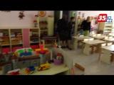В Вологде продолжаются приемки детских садов к новому учебному году