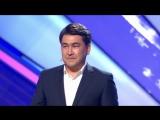 КВН Камызяки - 2017 Летний кубок Приветствие (Угадай мелодию)