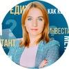 Елена Феоктистова - Центр финансовой культуры