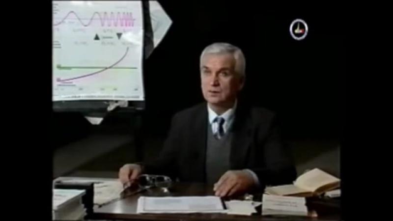 Пушкин и Россия ч 1 из 2. Зазнобин В. М. 1997. 01. 24