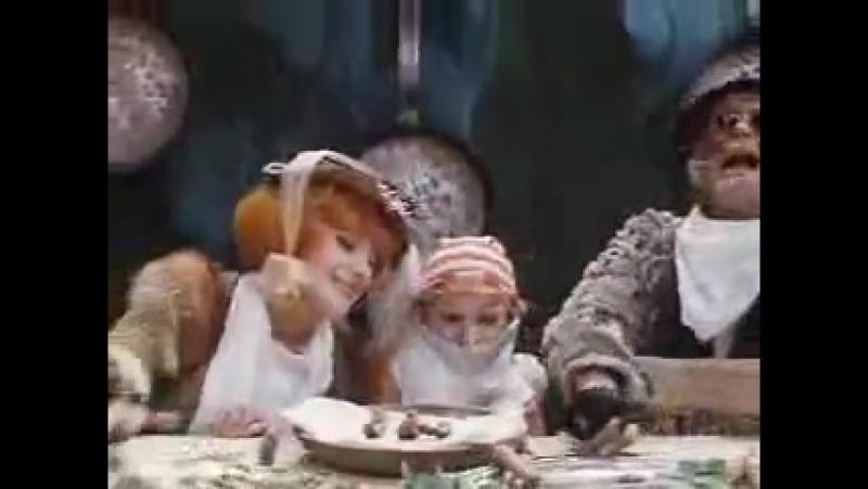 Приключения Буратино (1975) песня о жадинах, хвастунах и дураках (Какое небо голубое! Мы не сторонники разбоя...)