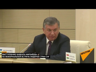 Мирзиёев: Узбекистан радуют успехи России