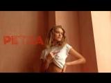 Evgenia Nekrasova for PETRA SPRING'18