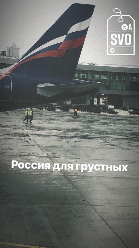 Дмитрий Филатов   Москва