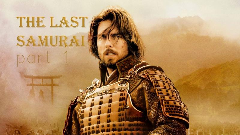 The Last Samurai - unjustified