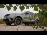 Range Rover Velar. Тест-драйв