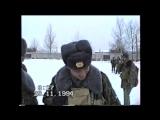 45 отдельный полк спецназа ВДВ в Чечне. 1994-1995 г