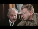 Ролан Быков и Евгений Евстигнеев в фильме По семейным обстоятельствам