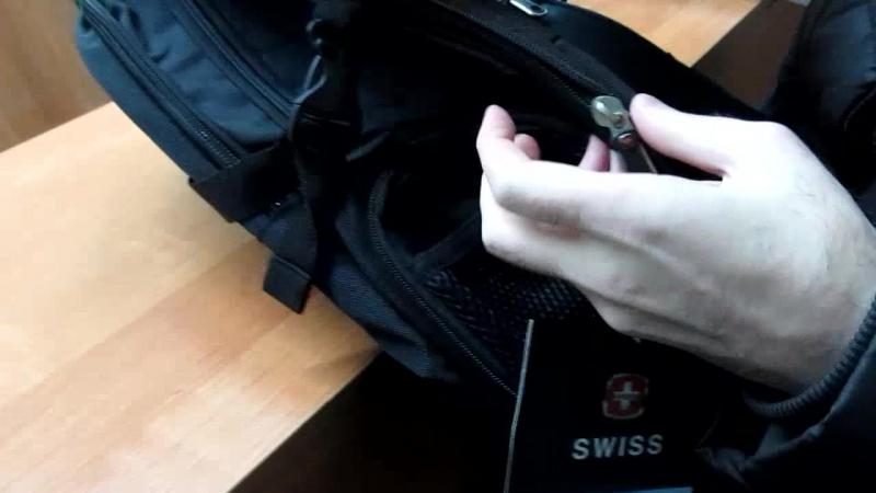 Swissgear-8815