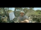 Загар / Suntan (2016) HD 720p