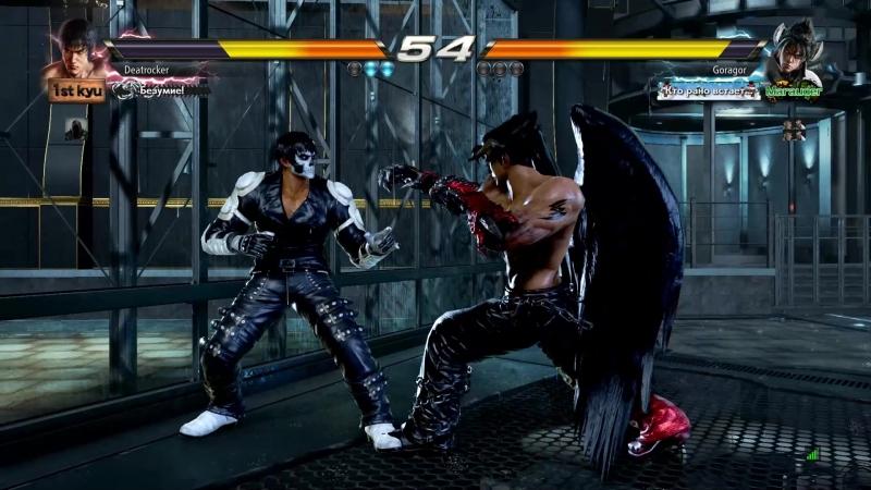 Tekken 7. 1kyu vs Marauder. Marshal (Deatrocker) vs D.Jin