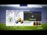 World Soccer | FIFA 18 | Турниры на PC — live