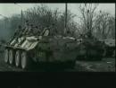 Чечня 1994 перед штурмом г.Грозный