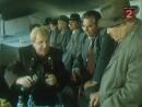 «Мой лучший друг генерал Василий, сын Иосифа» 1991 — Они и тебя продадут!