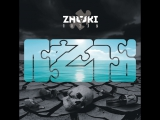 Концерт ZNAKI Москва 12.01.2018