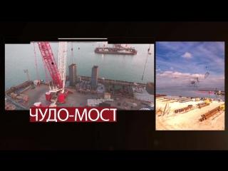 Крымский мост .в исполнении С.Сорокина.