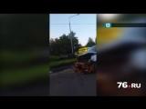 ДТП на Тормозном шоссе в Ярославле.