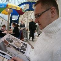 ВКонтакте Александр Зверев фотографии