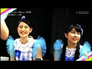 Shinya Kiyozuka no Gachinko 3B junior 17 (Fuji TV NEXT 2017.08.03)