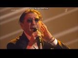 Григорий Лепс - Моя цыганская . Live ( Три аккорда 20.08.17)