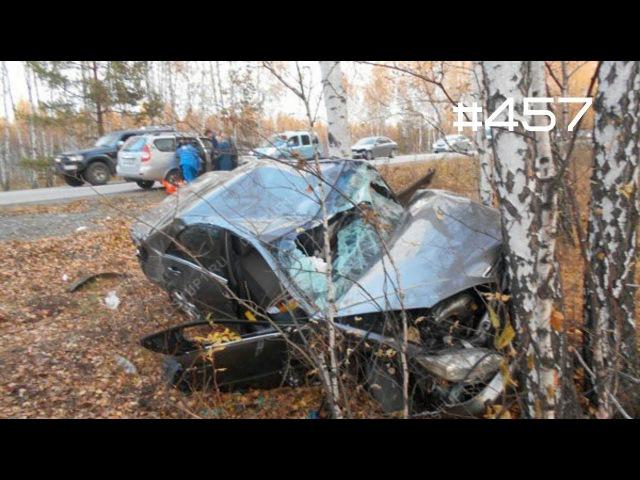 ☭★Подборка Аварий и ДТП/от 19.10.2017/Russia Car Crash Compilation/457/October2017/дтпавария
