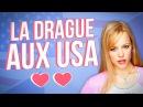 Top 8 des différences entre la drague en France et aux Etats Unis