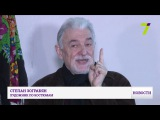 Цыганский барон пожалует в Одессу премьера в Музкомедии
