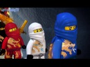 Мультик Лего Ниндзяго 1 Сезон 1 Серия Возвращение Змей. Лего Мультики. Мультфильм